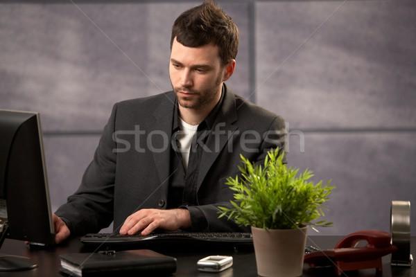Stock photo: Businessman at work