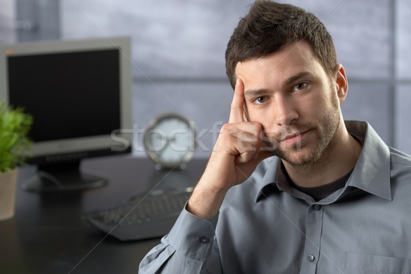 Stock photo: Serious office worker