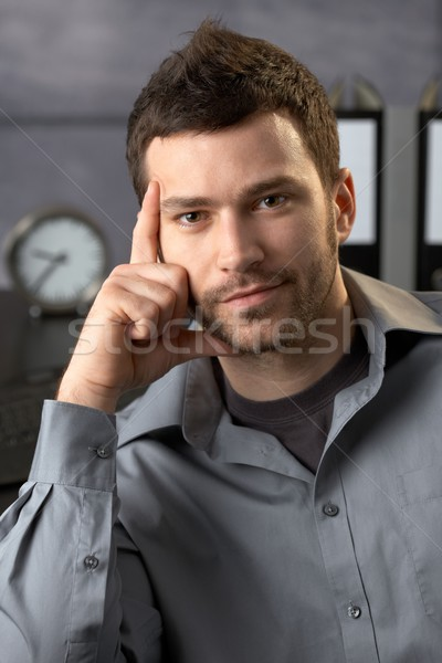 Businessman portrait Stock photo © nyul