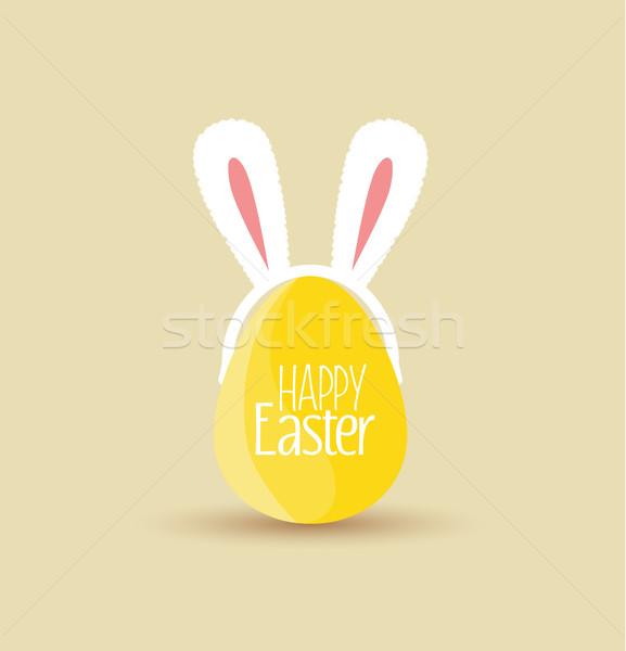 вектора пасхальных яиц Христос воскрес яйца кролик ушки Сток-фото © odina222