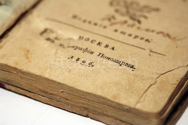 Oud boek russisch afgedrukt papier boek bibliotheek Stockfoto © offscreen