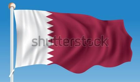 Flag of Qatar Stock photo © ojal
