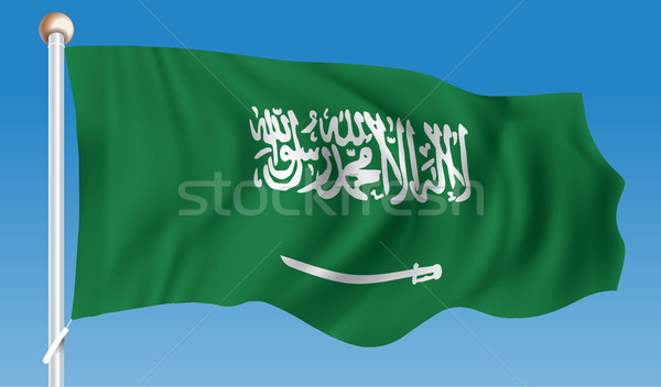 Flag of Saudi Arabia Stock photo © ojal