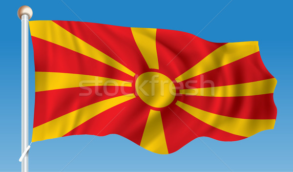 флаг Македонии текстуры солнце знак путешествия Сток-фото © ojal