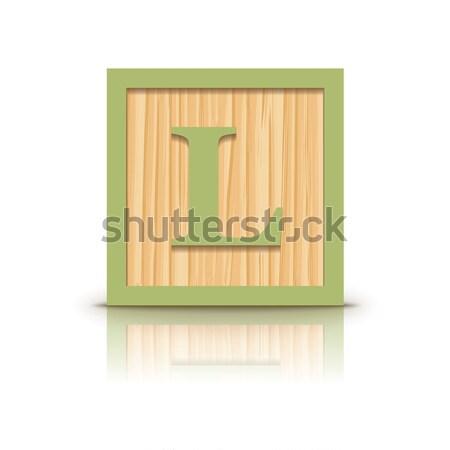 Vector letter H wooden alphabet block Stock photo © ojal