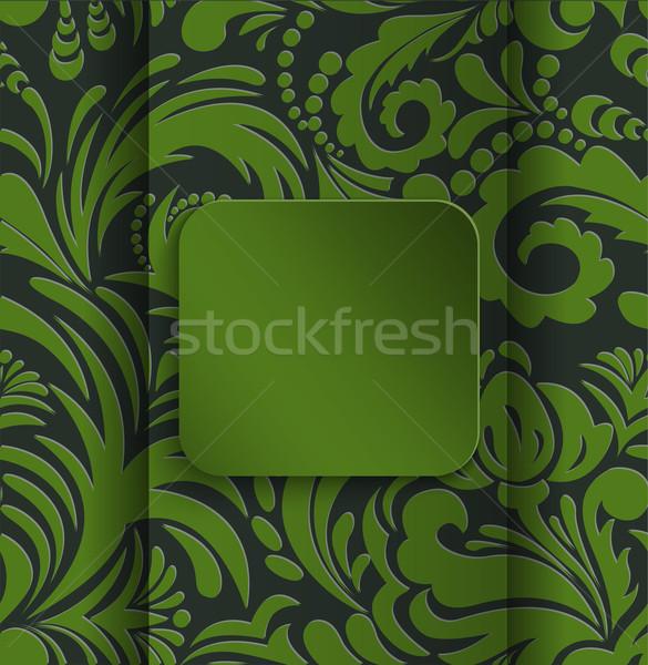 Groene frame mooie bloem ontwerp tekst Stockfoto © Oksvik