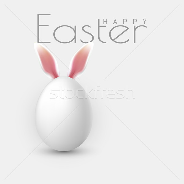 Happy Easter. Vector realistic Easter egg, isolated on a gray background Stock photo © olehsvetiukha