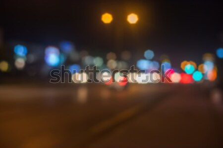 Night city Stock photo © olira