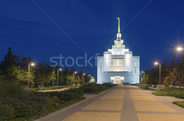 Mormon church in Kiev Stock photo © Onyshchenko