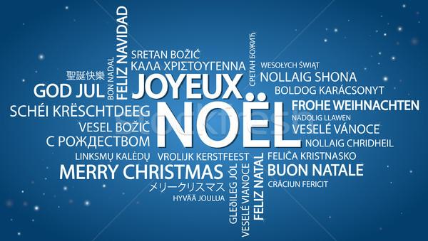 слово облако веселый Рождества французский текста различный Сток-фото © opicobello