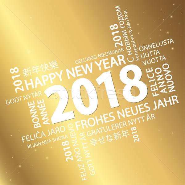 Nuvem da palavra ano novo dourado fundo tempo Foto stock © opicobello