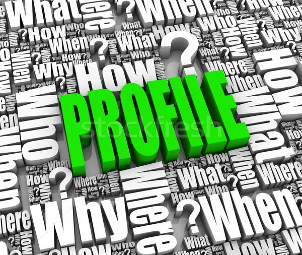 Profile Green Stock photo © OutStyle
