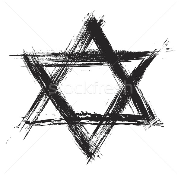 Yahudilik din simge grunge stil star Stok fotoğraf © oxygen64