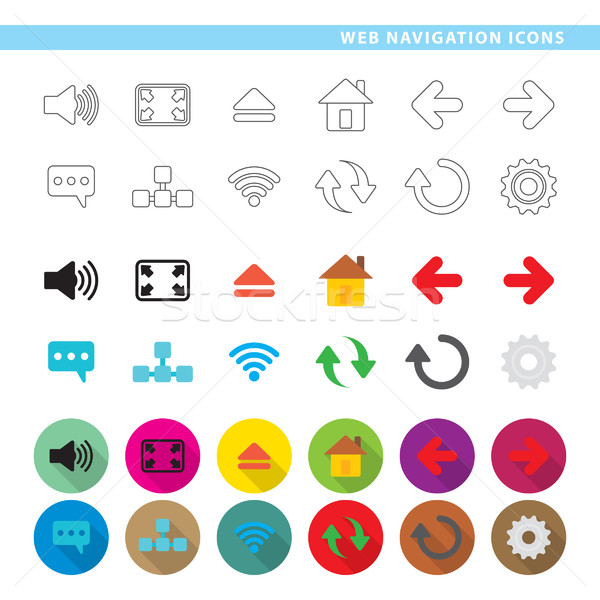 Web navigation icons. Stock photo © padrinan