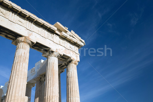 Parthenon on the Acropolis in Athens Stock photo © Pakhnyushchyy