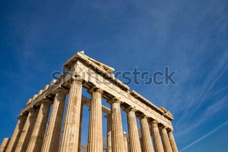 Acropolis in Athens Stock photo © Pakhnyushchyy