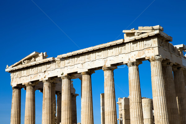 Stock photo: Parthenon on the Acropolis