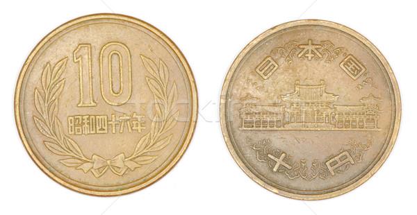 coin  Stock photo © Pakhnyushchyy