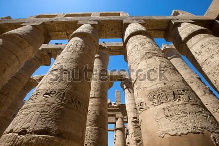Antigo ruínas templo viajar África arquitetura Foto stock © Pakhnyushchyy