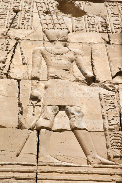 Stock photo: old egypt hieroglyphs carved on the stone
