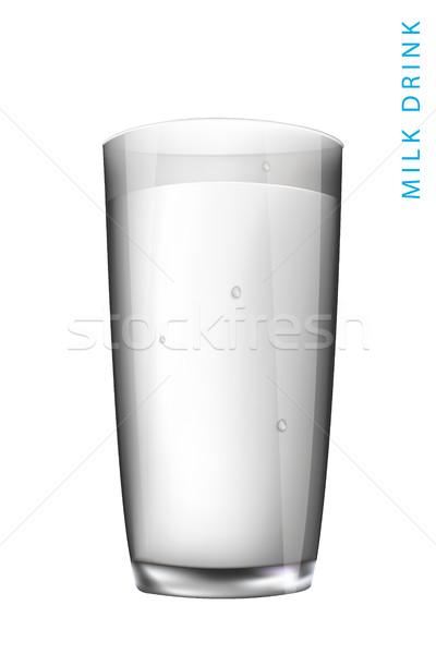 Milk. Insulated glass of milk Stock photo © Panaceadoll