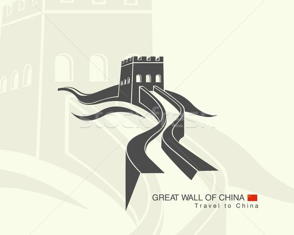 実例 万里の長城 中国 塔 建設 壁 ストックフォト © Panaceadoll
