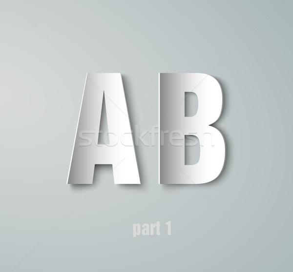 Vector papier grafische alfabet stedelijke digitale Stockfoto © Panaceadoll