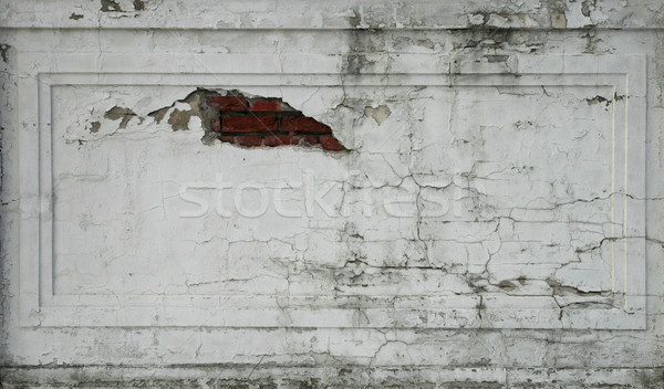 Stock photo: cracked wall section