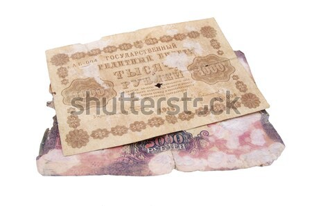 Unique old russian banknote (1918 year) Stock photo © papa1266