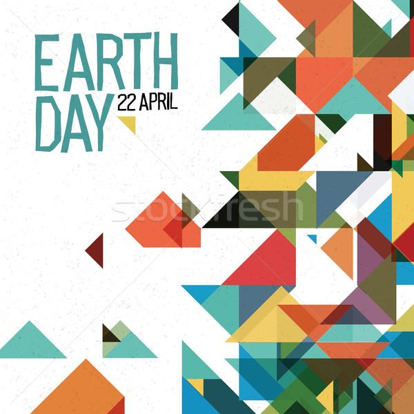 Föld napja 22 ünnep poszter absztrakt természet Stock fotó © pashabo