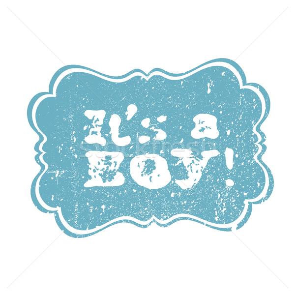 Fiú lány baba zuhany buli dizájn elem Stock fotó © pashabo