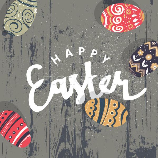 Stok fotoğraf: Paskalya · yumurtası · iyi · paskalyalar · kart · kaligrafi