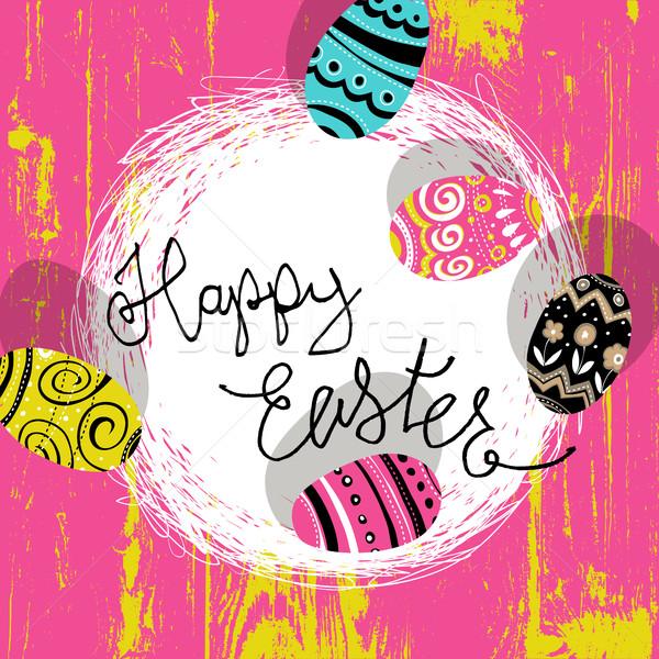 Ovos de páscoa ninho brilhante cores páscoa cartão postal Foto stock © pashabo
