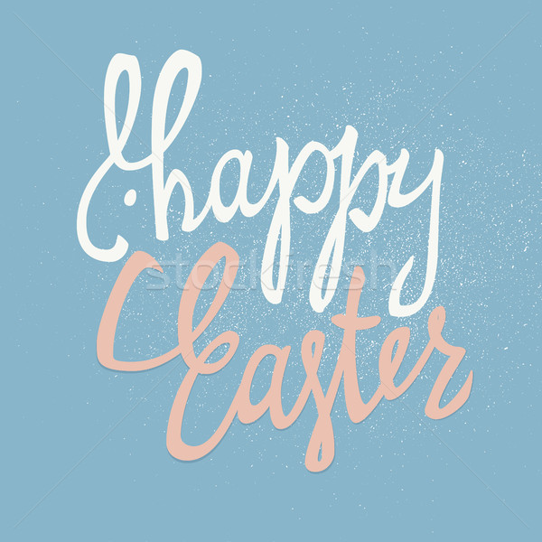 'Happy Easter' calligraphy with banny silhouette and texture eff Stock photo © pashabo