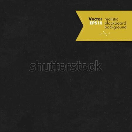 Seamless cardboard vector texture Stock photo © pashabo