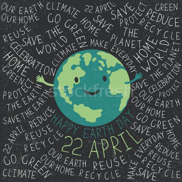 Happy Earth Illustration. Earth smile. 'Happy Earth Day. 22 Apri Stock photo © pashabo
