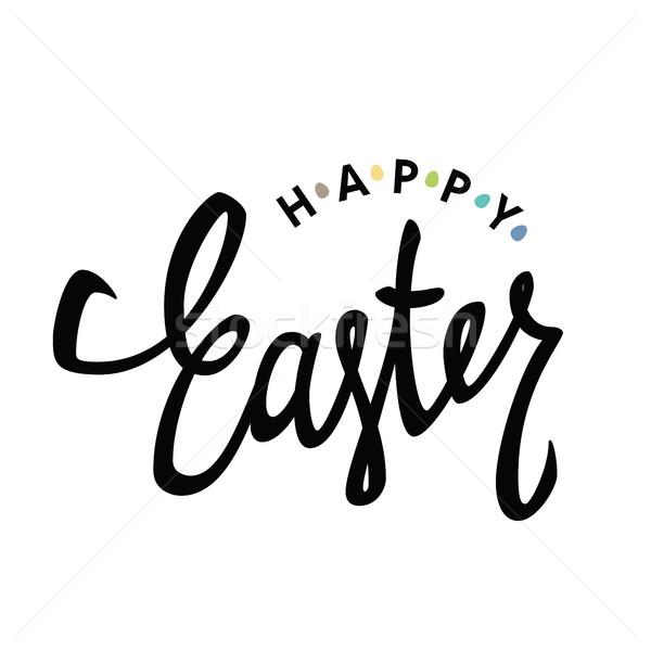 Христос воскрес каллиграфия красочный яйца праздник Сток-фото © pashabo