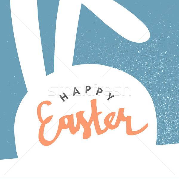 Kellemes húsvétot üdvözlőlap húsvéti nyuszi pasztell színek tavasz Stock fotó © pashabo