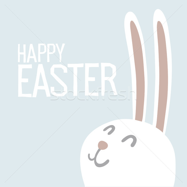 Happy Easter Everyone. Easter Bunny Ears Vector Illustration.  Stock photo © pashabo