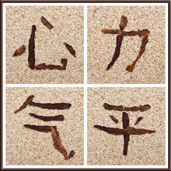 китайский характер сердце жизни энергии мира Сток-фото © Pasiphae