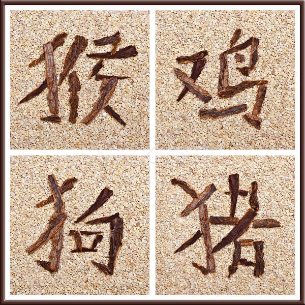 Chinese Zodiac Part 3 Stock photo © Pasiphae
