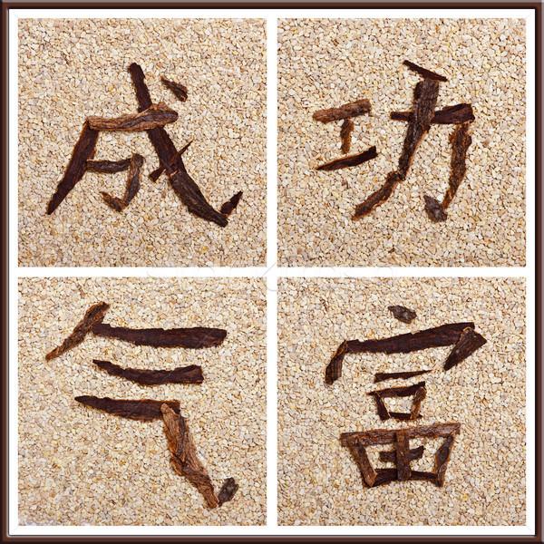 китайский характер успех власти богатство работу Сток-фото © Pasiphae