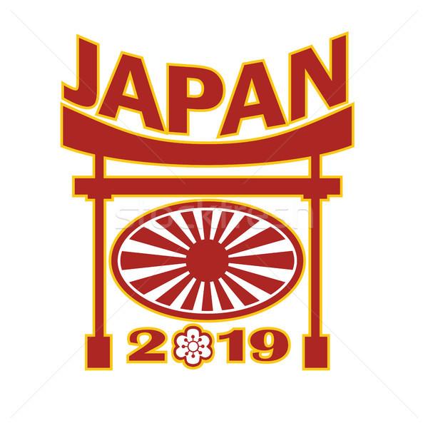 Japan 2019 Rugby Ball Pagoda Stock photo © patrimonio