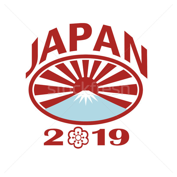 Japón rugby oval pelota retro estilo retro Foto stock © patrimonio