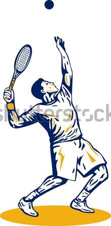 Tennis Player Racquet Fist Pump Icon Stock photo © patrimonio