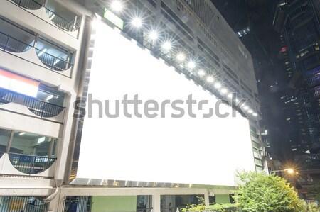 Lege billboard nacht groot stad glas Stockfoto © paulwongkwan