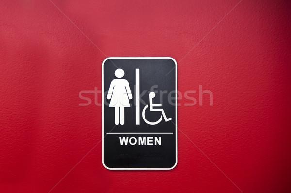 Toalett wc felirat fal felület egészséges Stock fotó © pazham