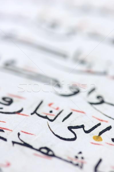 Arabskie piśmie szczegół biały papieru czarny Zdjęcia stock © pedrosala