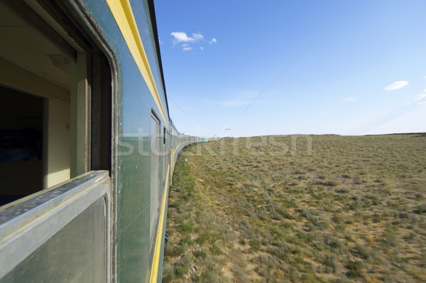 Stock photo: Trans Mongolian Train