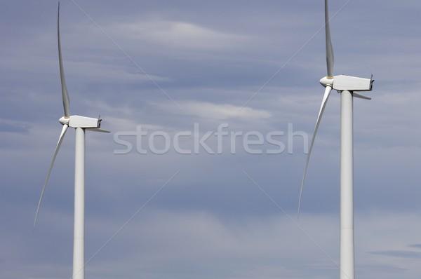Stock photo: Wind Energy